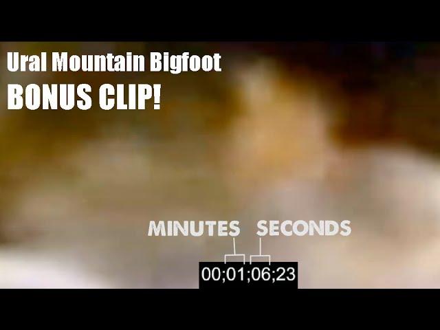 Russian Ural Mountains Bigfoot Bonus Clip: ThinkerThunker Breakdown